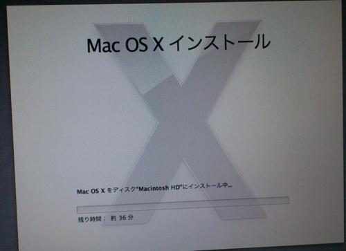 f:id:kiyoshi_net:20130726233825j:image