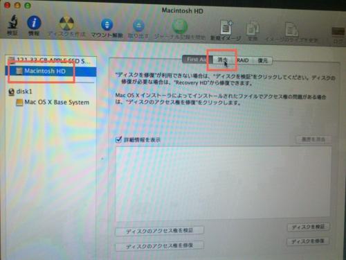 f:id:kiyoshi_net:20130726235820j:image