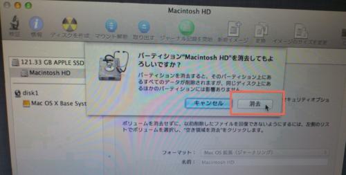 f:id:kiyoshi_net:20130726235940j:image