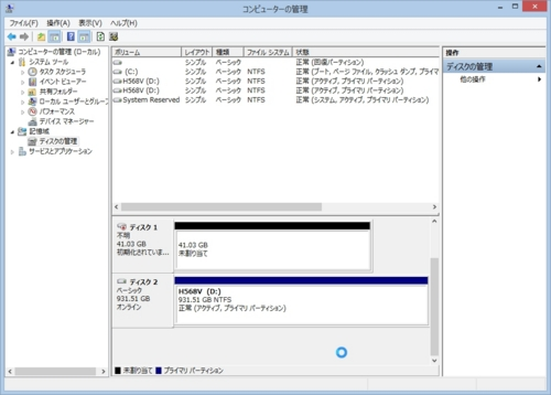 f:id:kiyoshi_net:20131116224227j:image