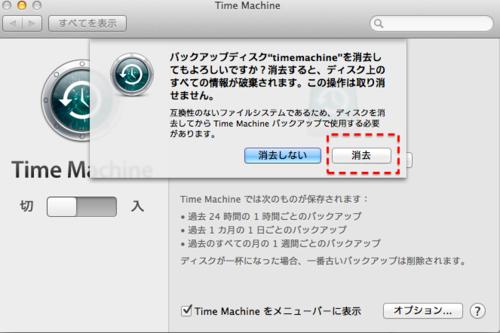 f:id:kiyoshi_net:20131117012218p:image