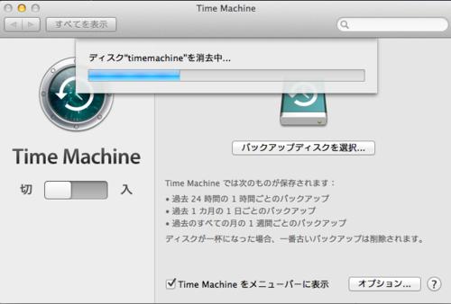 f:id:kiyoshi_net:20131117012219p:image