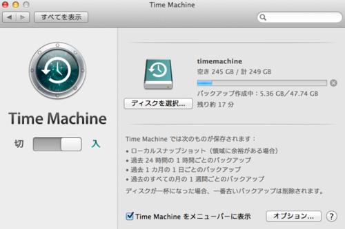 f:id:kiyoshi_net:20131117012559p:image