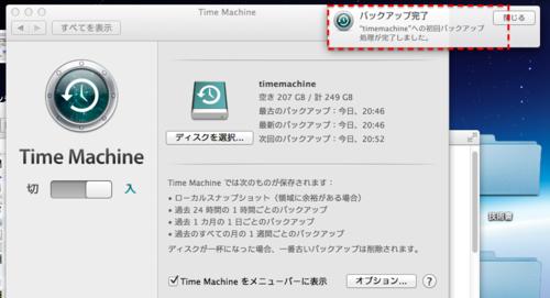 f:id:kiyoshi_net:20131117012600p:image