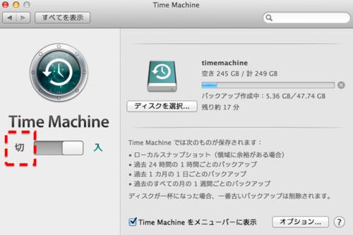 f:id:kiyoshi_net:20131117012601p:image