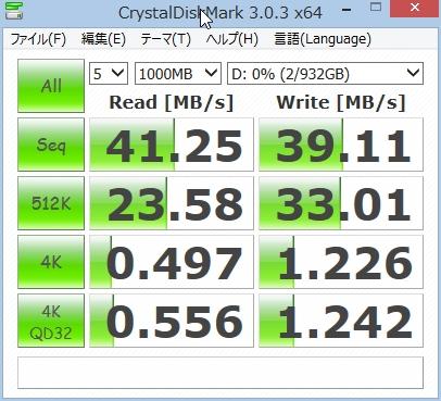 f:id:kiyoshi_net:20131117015235j:image
