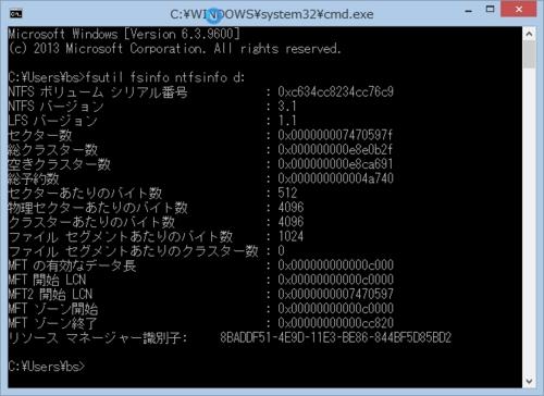 f:id:kiyoshi_net:20131117015931j:image