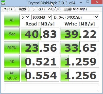 f:id:kiyoshi_net:20131117020024j:image