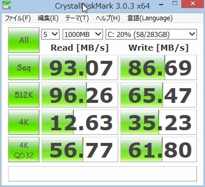 f:id:kiyoshi_net:20131117020108j:image