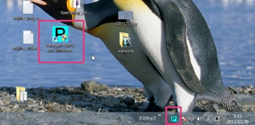 f:id:kiyoshi_net:20131230060553j:image