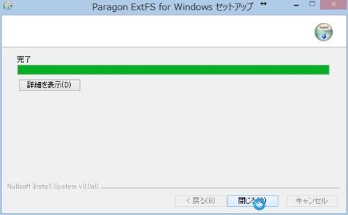 f:id:kiyoshi_net:20131230060554j:image