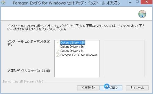 f:id:kiyoshi_net:20131230060556j:image