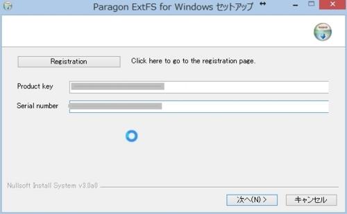 f:id:kiyoshi_net:20131230060558j:image