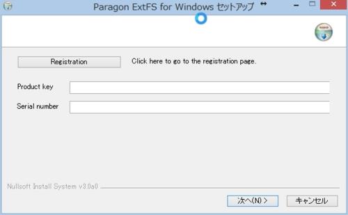 f:id:kiyoshi_net:20131230060600j:image