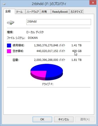 f:id:kiyoshi_net:20131230061400j:image