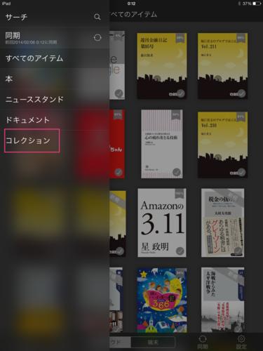 f:id:kiyoshi_net:20140206002721p:image