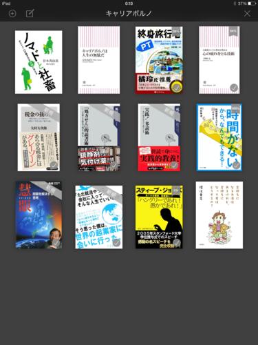 f:id:kiyoshi_net:20140206002723p:image