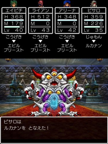 f:id:kiyoshi_net:20140510205112j:image