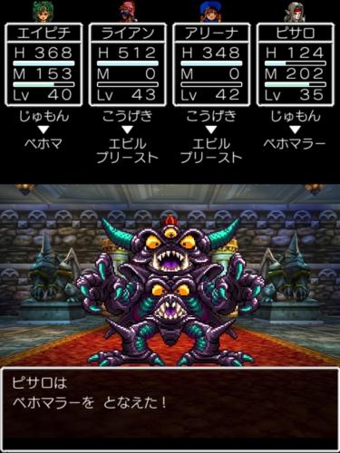 f:id:kiyoshi_net:20140510205117j:image