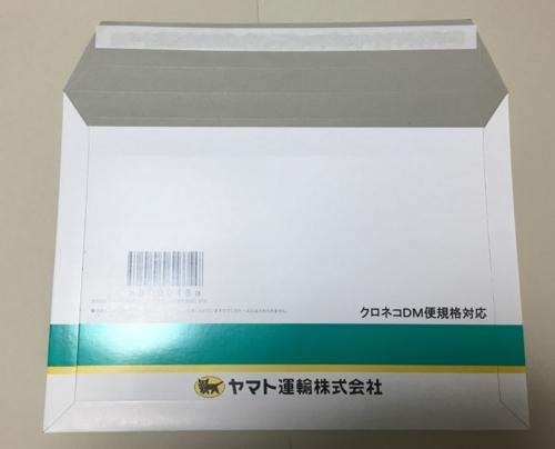 f:id:kiyoshi_net:20151021222013j:image