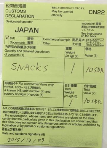 f:id:kiyoshi_net:20151209123609j:image