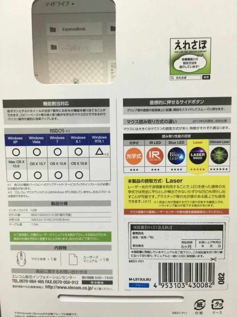 f:id:kiyoshi_net:20160302235056j:plain
