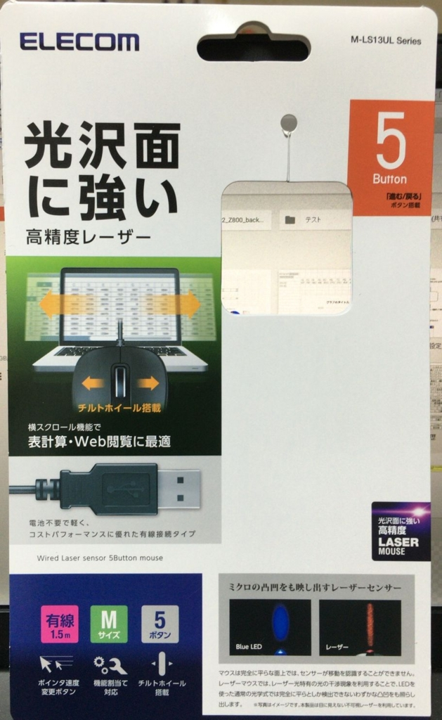 f:id:kiyoshi_net:20160303020157j:plain