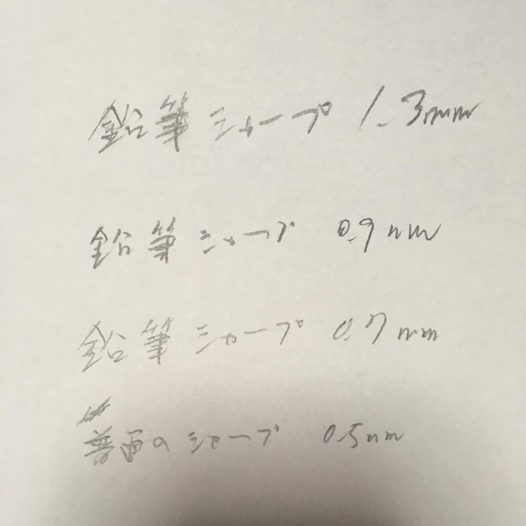 f:id:kiyoshi_net:20160703174955j:plain