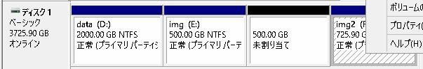 f:id:kiyoshi_net:20160711225945j:plain