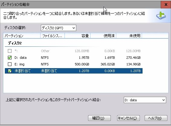 f:id:kiyoshi_net:20160711230634j:plain