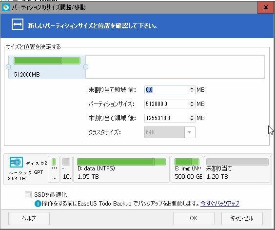 f:id:kiyoshi_net:20160711231240j:plain