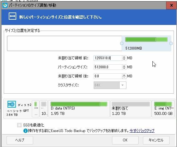 f:id:kiyoshi_net:20160711231346j:plain