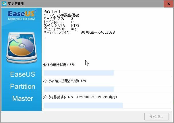 f:id:kiyoshi_net:20160711231511j:plain