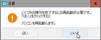 f:id:kiyoshi_net:20160711232722j:plain