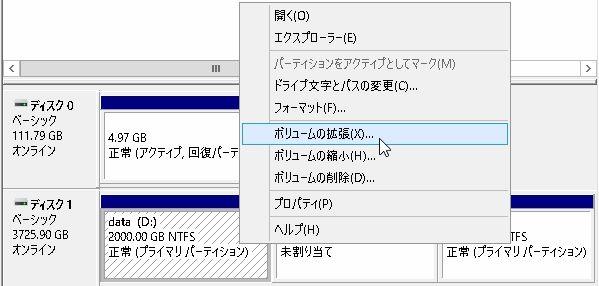 f:id:kiyoshi_net:20160711232850j:plain