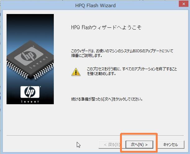 f:id:kiyoshi_net:20160716214101j:plain