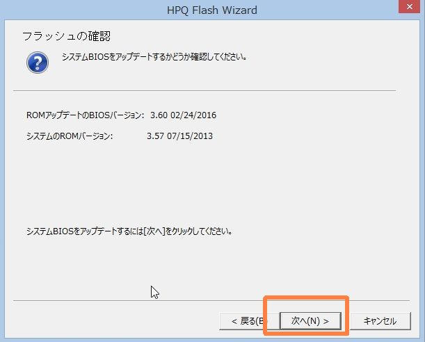 f:id:kiyoshi_net:20160716214107j:plain