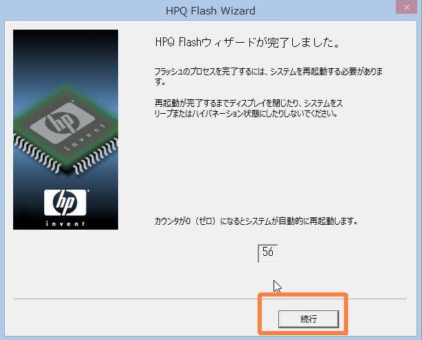 f:id:kiyoshi_net:20160716214121j:plain