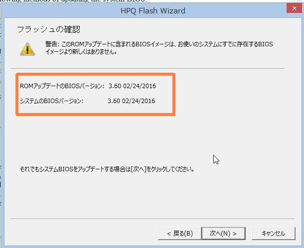 f:id:kiyoshi_net:20160716214200j:plain