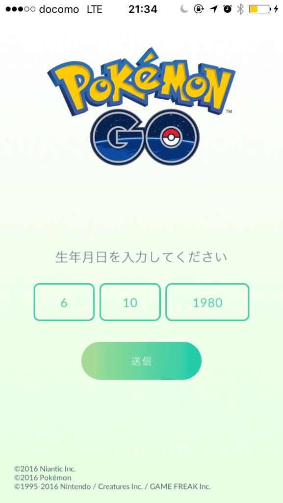 f:id:kiyoshi_net:20160722231202p:plain:w300