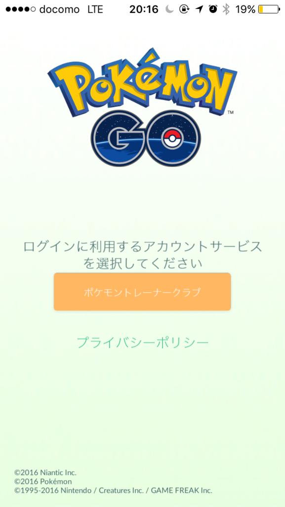 f:id:kiyoshi_net:20160722231334p:plain:w300