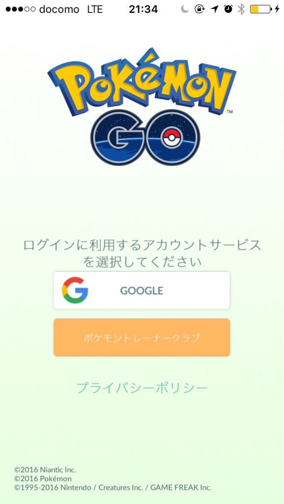 f:id:kiyoshi_net:20160722231426p:plain:w300