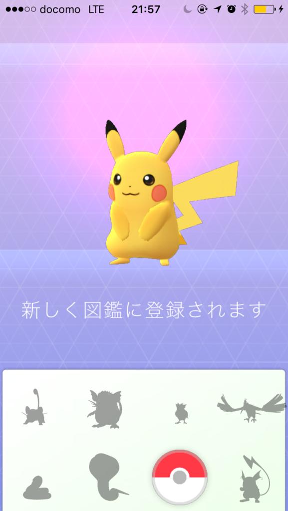 f:id:kiyoshi_net:20160722231715p:plain:w300