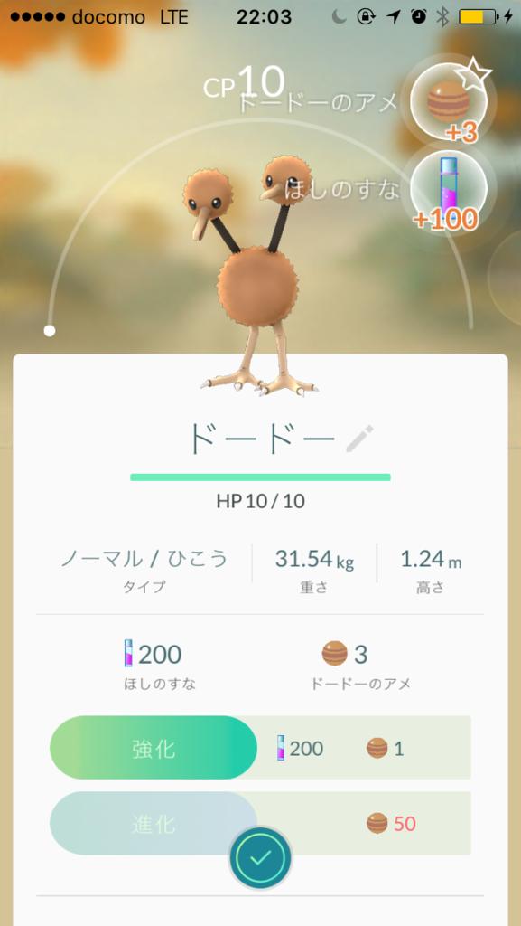 f:id:kiyoshi_net:20160722232731p:plain:w300
