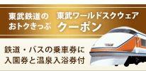 f:id:kiyoshi_net:20160731115902j:plain
