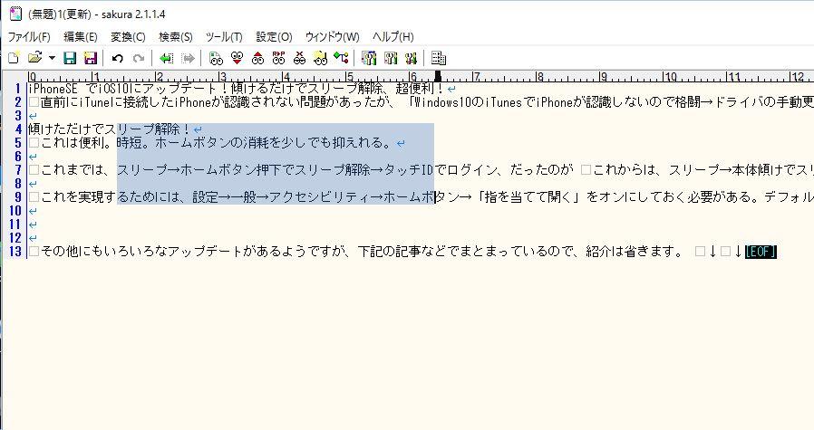 f:id:kiyoshi_net:20160915143130j:plain