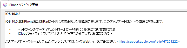 f:id:kiyoshi_net:20160924205945p:plain