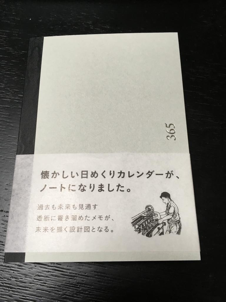 f:id:kiyoshi_net:20160925202436j:plain
