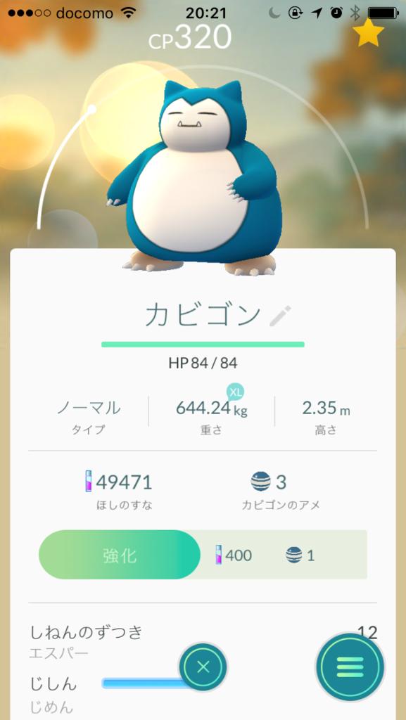 f:id:kiyoshi_net:20160925210621p:plain