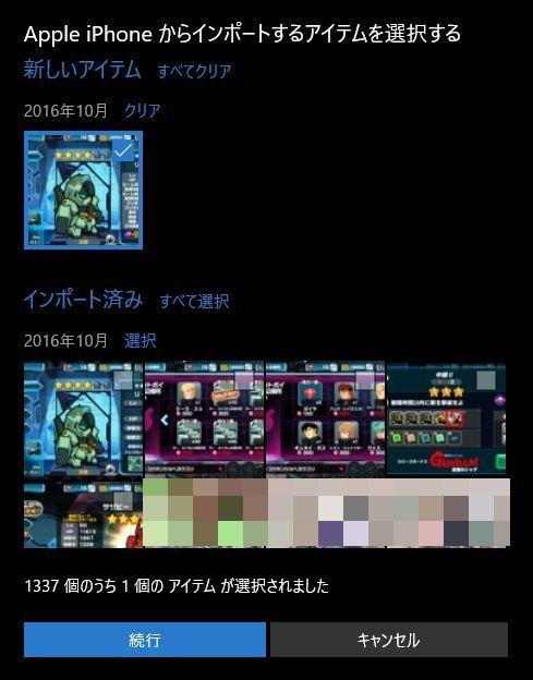 f:id:kiyoshi_net:20161001141952j:plain